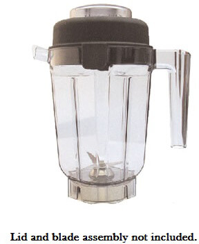 Vitamix Compact Blender Container Model-15643